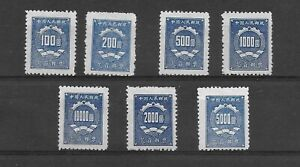 E9034 CHINA REVENUE STAMPS SELECTION