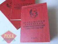 BLANKO Komsomol FDJ Young Communist League Ausweis Member Card USSR UdSSR Lenin