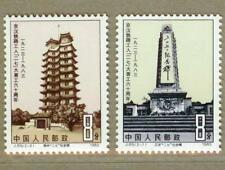 China 1983 J89 60th Anniv Strike by Beijing Hankou Railway Workers - Pagodas
