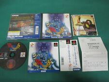 PlayStation -- HENRY EXPLORERS -- spine card. PS1. JAPAN GAME. work fully. 17654