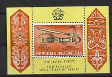 1976 MNH Indonesia Michel block 20A