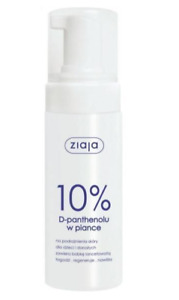 ZIAJA 10% D-PANTHENOL SOOTHING FOAM FOR CHILDREN & ADULTS AFTER BURNS DEPILATION