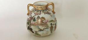 Vintage Japanese Ceramic Vase 11cm Tall