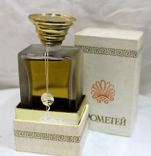 Parfum russe (scellé) avec sa boîte (flacon pour collectionneur)