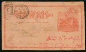 Mayfairstamps Hawaii 1900 Honolulu To Oahu Stationery Card wwm51311