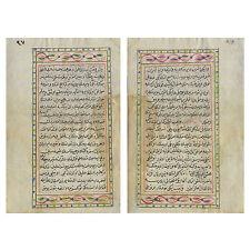 13-PAGE handgeschriebenes Gebetbuch des alten Nahen Ostens mit handgemalt
