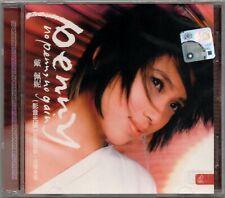 PENNY TAI 戴佩妮 No Penn No Gain 2003 MALAYSIA / TAIWAN EDITION VIDEO CD VERY RARE