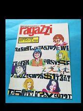 MESSAGGERO DEI RAGAZZI nr. 10 del 1971 (numero in copertina) con inserto