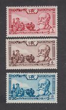 Timbres des Colonies Françaises - Indochine - Neufs ** N°199 à 201 - TB