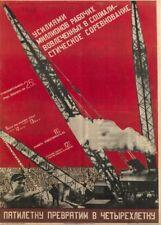 Russian Propaganda Constructivism 5-YEAR PLAN NOW 4-YEAR PLAN Gustav Klutsis
