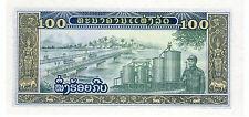 * Laos 100 Kip Banknote *