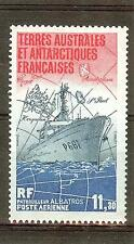 TIMBRES TAAF POSTE AERIENNE N°  84  ** BATEAUX