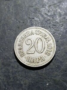 1912 SERBIA 20 PARA COIN Uncommon #oct61