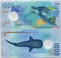 MALDIVES 1000 1,000 RUFIYAA 2015 / 2016 POLYMER P 31 UNC