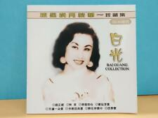 China Hong Kong 30s-40s Bai Guang 白光 OBI Movie OST Taiwan CD ZN104