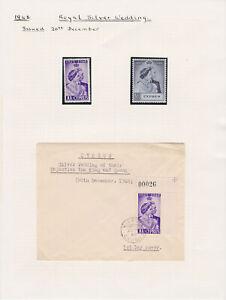 Cyprus. 1948. SG 166 & 167, Silver wedding + cover.