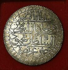 Algérie / Algéria , EMPIRE OTTOMAN , Mahmud II 2 Budju ah1237/ 1821 SUP !
