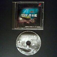 SIMPLE 1500 シリーズ Vol 82 THE SUBMARINE PlayStation NTSC JAPAN・❀・SIM PS1 THE潜水艦