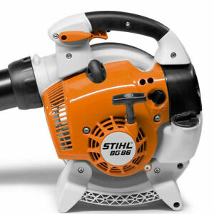 STIHL BG 86 C-E Petrol Hand Held Leaf Blower With Ergo Start NEXT DAY Delivery