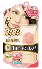 SANA Pate Keana Pate Shokunin Mineral bb cream 30g Natural Mat Make up  Japan