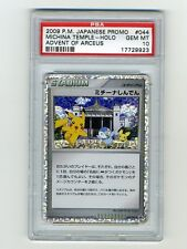 Pokemon PSA 10 GEM MINT Michina Temple Japanese Promo Card Holo #044/DPt-P