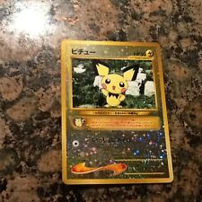 Pokemon (Pocket Monsters) PICHU No. 172 Japanese Reverse Holofoil Promo Mint