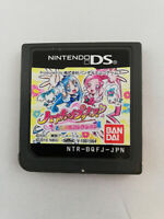 NDS Heart Catch Precure - Oshare Collection - Nintendo DS - 2010 - Japan Import