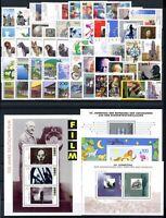 Bund Jahrgang 1995 jede MiNr 1x mit Block postfrisch MNH