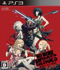 Used PS3 No More Heroes Heroes' Paradis SONY PLAYSTATION 3 JAPAN JAPANESE IMPORT
