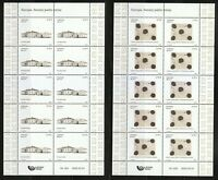 Lithuania 2020 MNH Historic Post Offices.Letters.KLB ** Taurage