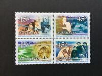Australian Decimal Stamps 1999 45c Snowy Mountains Scheme Block 4 MNH