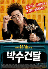 "KOREAN MOVIE DRAMA""MAN ON THE EDGE""ORIGINAL DVD ENG  REGION 3"
