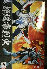 Armor Plus Samurai Troopers Kikoutei Rekka Ryo white