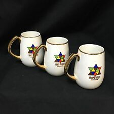 1867 1967 Centennial of Canadian Confederation Bone China Mug Set Coffee Tea Cup