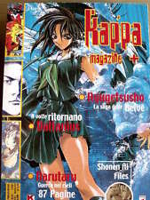 KAPPA MAGAZINE - rivista specializzata MANGA n°107  [C14B]
