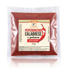Peperoncino CALABRESE in polvere - PICCANTE - 100g