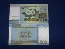 Bundle of 25 pcs Bank Notes from South Korea 200 Won Uncirculated