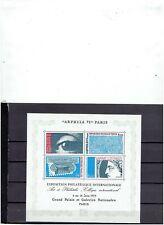 FRANKRIJK  1975 blok no 5  POSTFRIS MNH