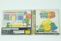 Puzzle Bobble 3 SS Taito Sega Saturn From Japan