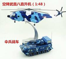 Straight eight airborne helicopter model 1-48 (no tank) (L)