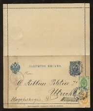 RUSSIA STATIONERY LETTERCARD 1891 UPRATED to HOLLAND + MESSAGE