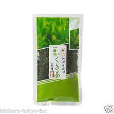 Ichiban Kukicha 1st.flush green tea stems 130g (4.58oz) from Kakegawa Shizuoka