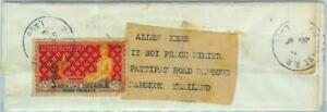 94348 - LAOS -  Postal History -   Small WRAPPER to THAILAND  - 1964