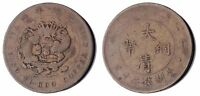 CHINESE  20 CASH  1905-1907 TAI CHING TI KUO COPPER COIN