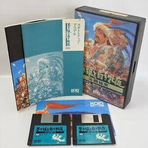 MSX AOKI OOKAMI SHIROKI MEJIKA Gencho Msx2 + 3.5 2DD Japan Game 1485 msx