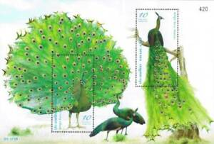 Thailand Stamp 2008 Peacock (Birds, Fowl) SS