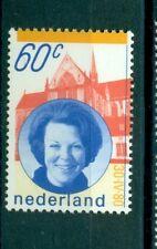 QUEEN BEATRIX - NETHERLANDS 1980 Coronation