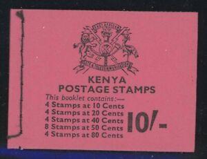 Kenya 1977 10/ Black on Pink Booklet SG# SB7 NH