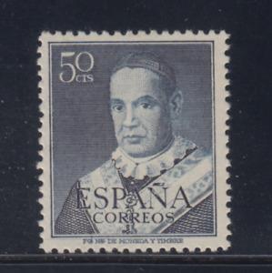 AÑO 1951 Edifil 1102 nuevo sin charnela MNH ** San Antonio María Claret