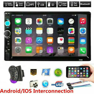"""7"""" Double 2 DIN Car Stereo Radio Bluetooth FM USB TF AUX IOS/Android MP5 Player"""